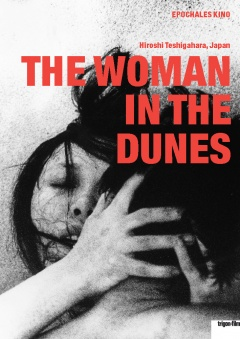 The Woman in the Dunes (Affiches A2)