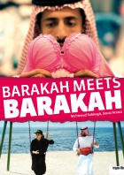 Barakah Meets Barakah Affiches One Sheet