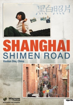 Shanghai, Shimen Road (Affiches One Sheet)