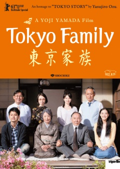 Tokyo Family (Affiches One Sheet)
