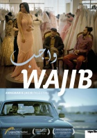 Wajib - Devoir Affiches One Sheet