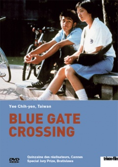 Blue Gate Crossing (DVD)