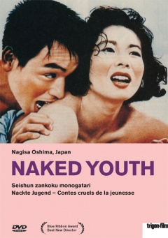 Contes cruels de la jeunesse - Naked Youth DVD