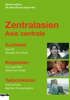 Edition trigon-film: Asie centrale DVD