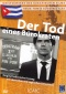 Mort d'un bureaucrate DVD