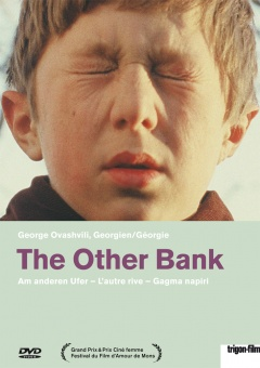 The Other Bank - L'autre rive (DVD)